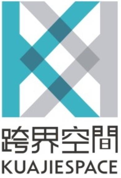 深圳市跨界空间装饰设计有限公司广州分公司